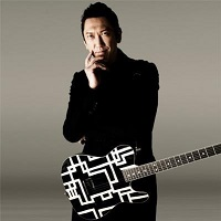 Hotei Tickets