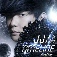 JJ Lin tour dates and tickets
