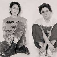 Tegan and Sara tour dates and tickets