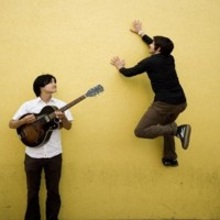 The Dodos tour dates and tickets