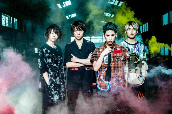 One Ok Rock Release New Single Wasted Nights Stereoboard