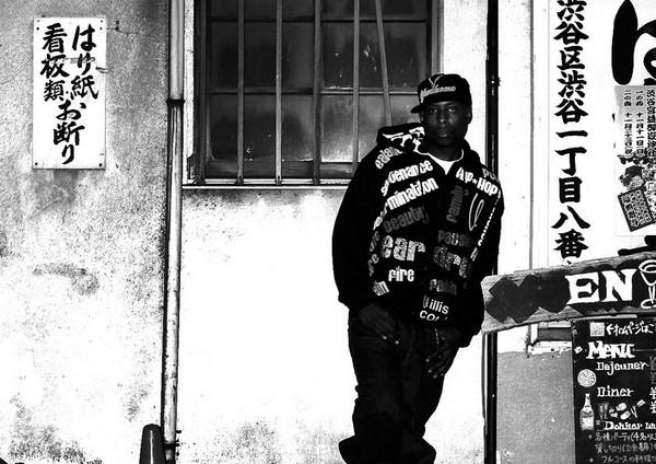 Talib Kweli - Fuck The Money