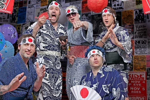 Me First and the Gimme Gimmes 'Sing in Japanese' (EP Review)